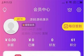 千月影视全新UI美化版APICLOUD双端视频APP源码