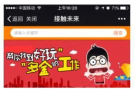 【微信公众号】五合一营销总站1.2.9全开源最新版原版打包(星狼独家首发)
