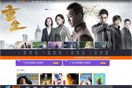 2020版MKCMS米酷影视v7.0.0电影视频网站源码无授权版