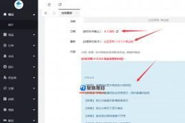 【独立版】狮子鱼团购12.5.0商业版更新,请直接到后台一键更新!(星狼正版源码)