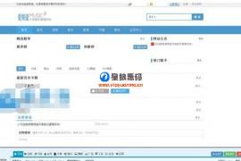 爱频道音乐网站源码最新版音乐网站最新源码