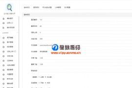 火池任务大厅8.12开源版分享任务夺宝抽奖任务大厅全套源码