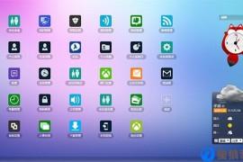 顶级OA办公系统协同办公系统,包含CRM客户管理系统+内部聊天工具+自适应手机