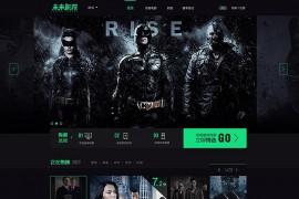 2020新版完美复制优酷视频电影电视剧网站改色改版源码完美运营版
