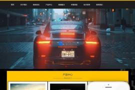 响应式汽车设备展示类网站织梦模板(自适应手机端)dede后台加固版