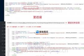 微擎模块人人商城v3v5报错百度地图未授权使用API的解决方法
