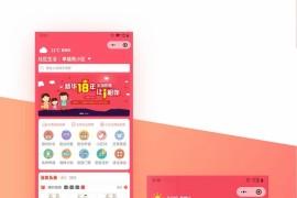 奇店社区团购5.3.8商业全开源版本(星狼已测试)