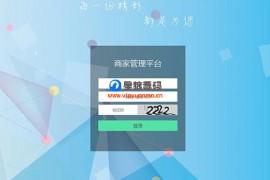 智云家政V2.1.4开源版