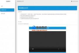 短视频去水印解析平台源码
