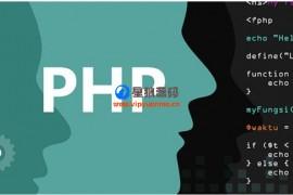php源码安装教程,php源代码怎么安装,一看就会的php网站源码安装简易教程