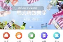 拼多多客京东客蘑菇街小程序V10.0.5完整全解密双端源码(星狼已测试)