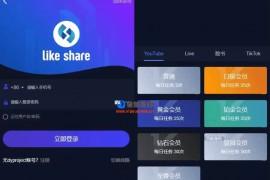 国际多语言版TIKTOK抖音快手脸书LINE任务悬赏点赞赚钱平台系统源码-福利年免费资源