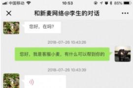 【微信公众号】跟客宝云客服CRM客户管理系统V1.6.4完整安装包