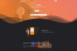PHP原创音乐上传音乐分享社交平台网站源码 自适应手机端UI非常漂亮