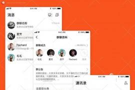 app双端源码即时聊天通讯软件安卓+ios双端原生源码