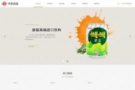 响应式日化食品零食连锁加盟店织梦cms网站模板 (自适应手机移动端)