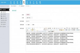 迅睿PHP v3.1.0开源图书文学小说系统