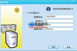 互联网舆情信息监测系统软件下载
