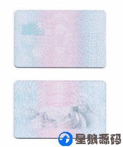 二代身份证模版下载二代身份证ps字体下载 第2张