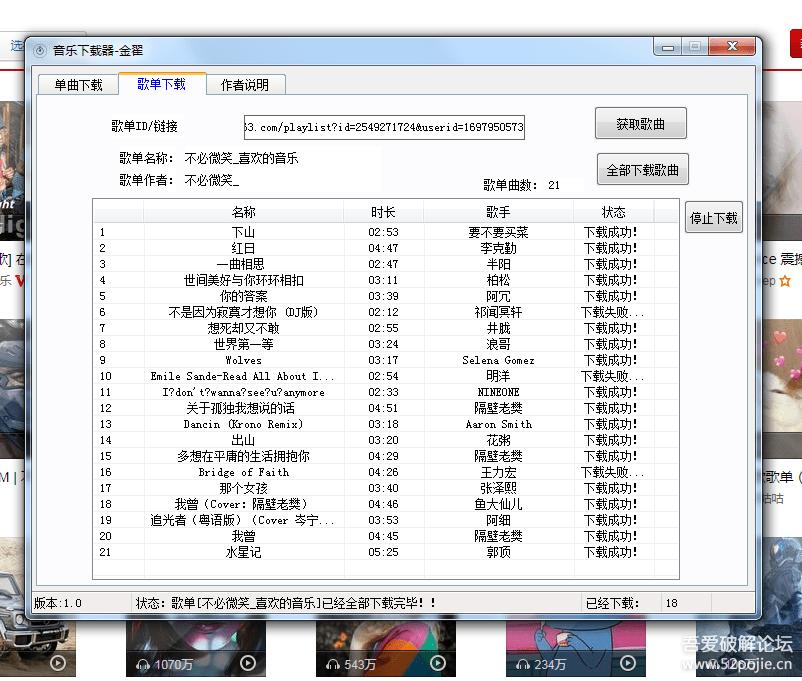 QQ截图20200116215724.png