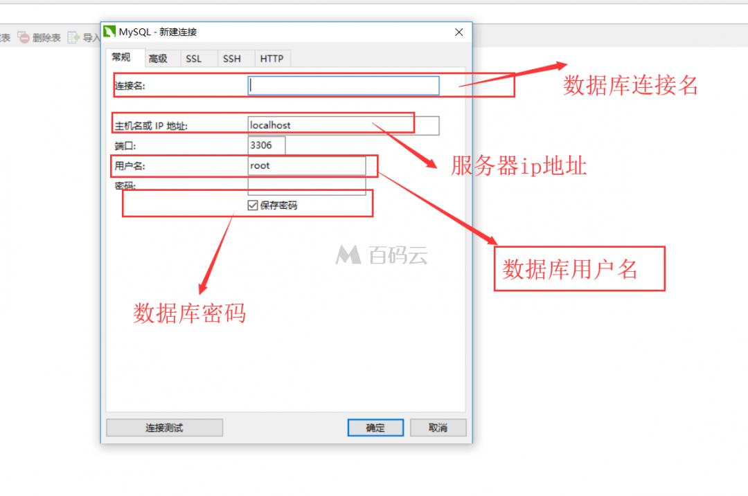 微擎模块数据库对比升级图文教程-如何更新微擎模块 第7张