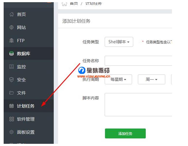 网站数据库如何设置自动备份,保障站点数据安全稳定 第1张