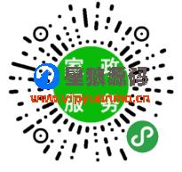 家政服务小程序V2.8.57全开源运营修复版(星狼已测试) 第4张