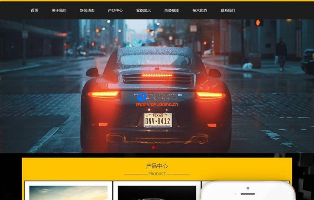 响应式汽车设备展示类网站织梦模板(自适应手机端)dede后台加固版 第1张
