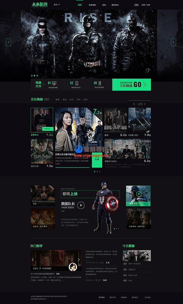 2020新版完美复制优酷视频电影电视剧网站改色改版源码完美运营版 第1张