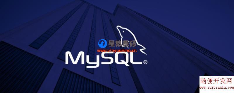 MySQL中普通索引和唯一索引有何区别 第1张