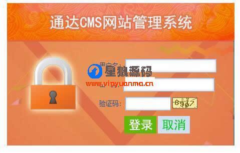 通达CMS中文紫蓝色大气网站系统 v1.1 第1张