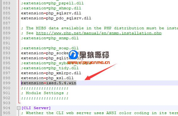 服务器安装SG11扩展教程,宝塔安装微擎加密组件SourceGuardian loader 第5张