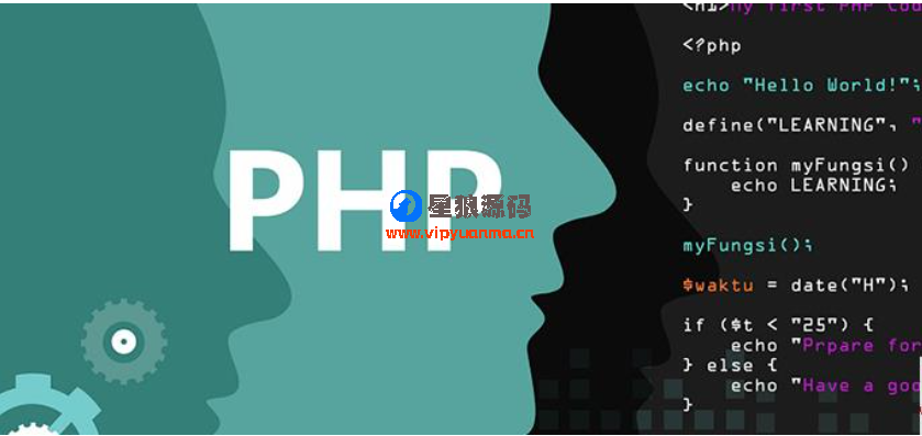 php源码安装教程,php源代码怎么安装,一看就会的php网站源码安装简易教程 第1张
