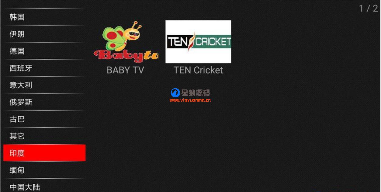 成人节目:安卓衡星电视APP 可看全球电视台 第2张