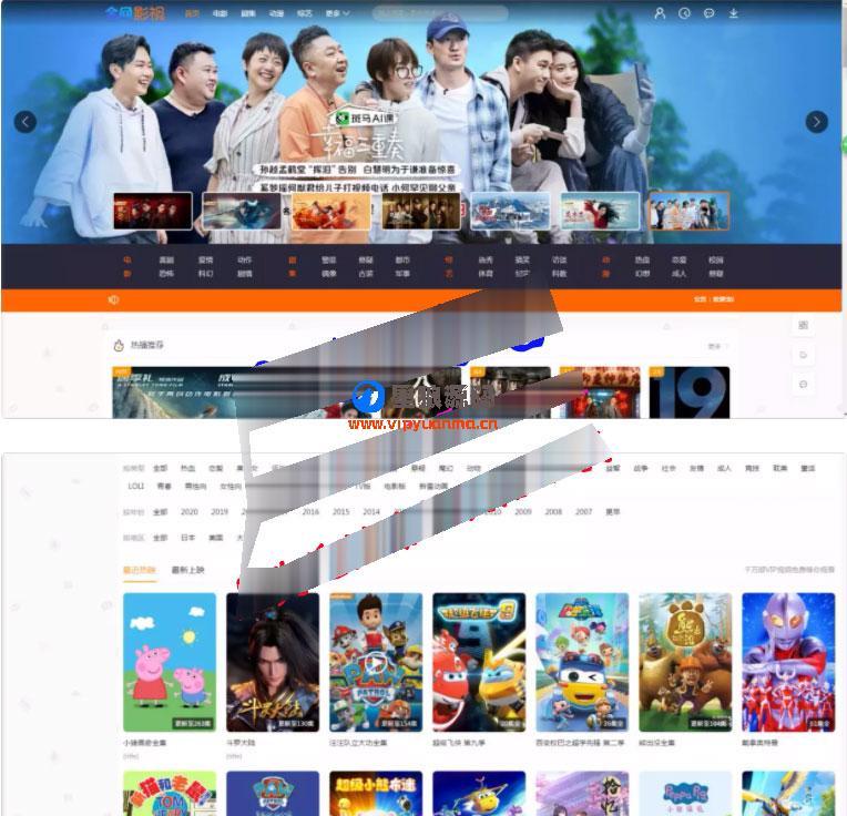 米酷影视v7.2.1影视电影网站管理系统源码修复版(星狼推荐) 第1张